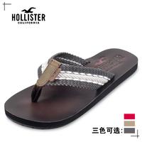 Hot Sale New 2014 Summer Shoes Flat Sandals Men Flip Flops Men Fashion Eva Massage Beach Slippers Shoes Flats Sandalias 41 - 45