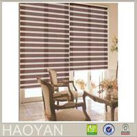 2014 new design zebra curtain