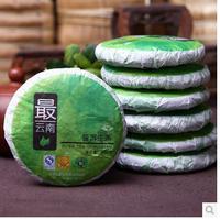 700g/lot  Raw 100%  Organic Pu er Tea Health Care Weight Loss green Food Chinese PUer teas health Raw green tea 7pcs/lot