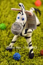 plush zebra promotion