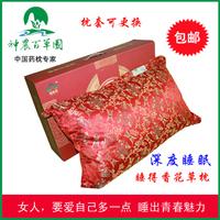 Health care pillow cervical pillow sleep well herbal pillow shennongjia pillow