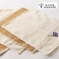 Squareinto 100% cotton towels towel fresh 4620 lovers design