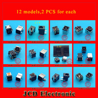 Free shipping for laptop DC jack connector,laptop power socket DC jacks for DELL,12 models,2 for each,total 24PCS.