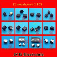 Laptop DC jack connector,laptop power socket DC jacks all for SAMSUNG,12models,24PCS/LOT