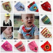 baby boy clothe promotion