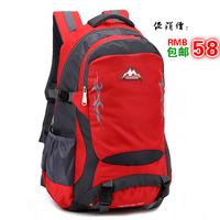 2014 Mochila Tactical Backpack Frozen Bag Ultra-light Casual Outdoor Backpack Travel Bag Hiking 40l Double-shoulder Male Female