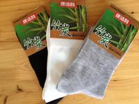 Free Shipping Wholesale fashion men bamboo fiber socks casual men socks solid color Bamboo fiber socks Breathing sock