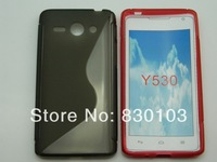 Free Shipping For Huawei Y530 S Line Style Soft Gel TPU Case Cover