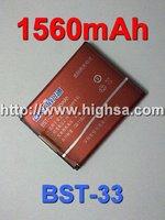 5pcs/lot 1560mAh BST-33 / BST 33 Battery for Sony Ericsson V800/C702/C901/C903/F305/G502/G700/G705/G900/J105/K530i
