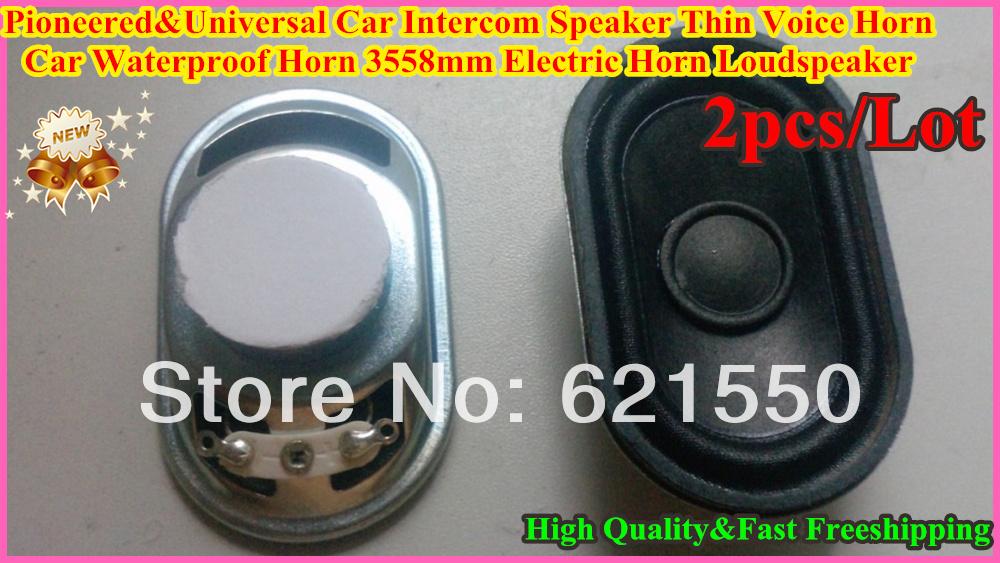Pioneered&Universal Car Intercom Speaker Thin Voice Horn Car Waterproof Horn 3558m