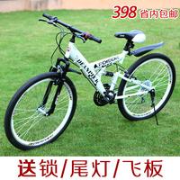 mountain bike   road bike  foot variable speed