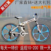 Double shock absorption disc mountain bike folding bicycle