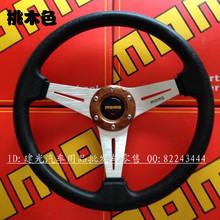 wholesale momo steering