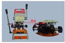wholesale key cutting machine