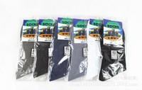 Wholesale 2014 summer men's socks cotton sock mix 12 pairs/lot FREE SHIPPING