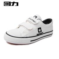Warrior shoes canvas shoes velcro fashion comfortable soft rubber sole