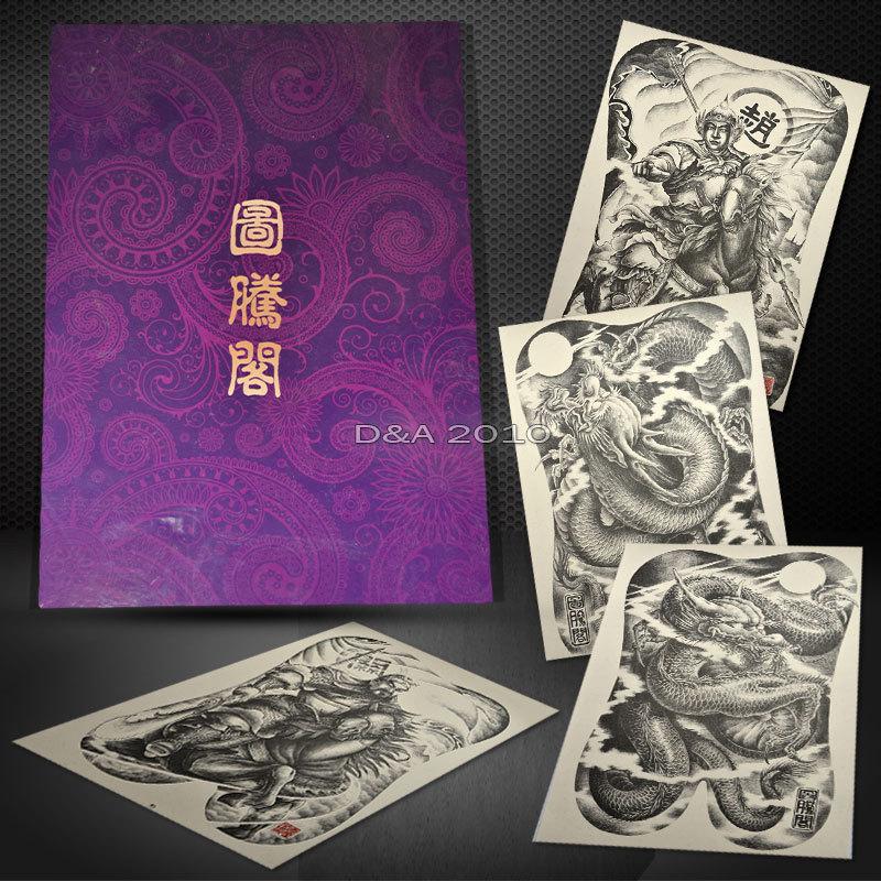Manuscript Paper Book Chinese Totem Buddha Hero Flash Design Tattoo Sketch Manuscript Book