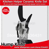 """4 """"6""""inch 6 color Handle Can Select Ceramic Knife Set + Peeler + Holder kitchen ceramic knives"""