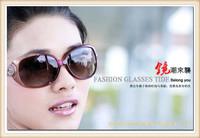 Free shipping! ! ! ! 2014 new fashion elegant ladies sunglasses polarizer sunglasses bicyclic