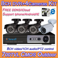 8ch DVR 4pcs 700TVL cameras CCTV DVR KIT, free shipping,Free DDNS,24Languages, HDMI,waterproof day night surveillance camera kit
