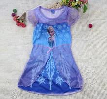 girls summer wear price