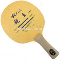 Palio King Yue Table Tennis Blade, ping pong racket