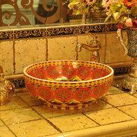 Basin wash basin counter basin wash basin red phantom