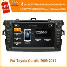 popular car radio 2 din