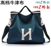 Trend women's handbag 2015 women's bags nylon bag women's handbag one shoulder cross-body handbag big travel bag