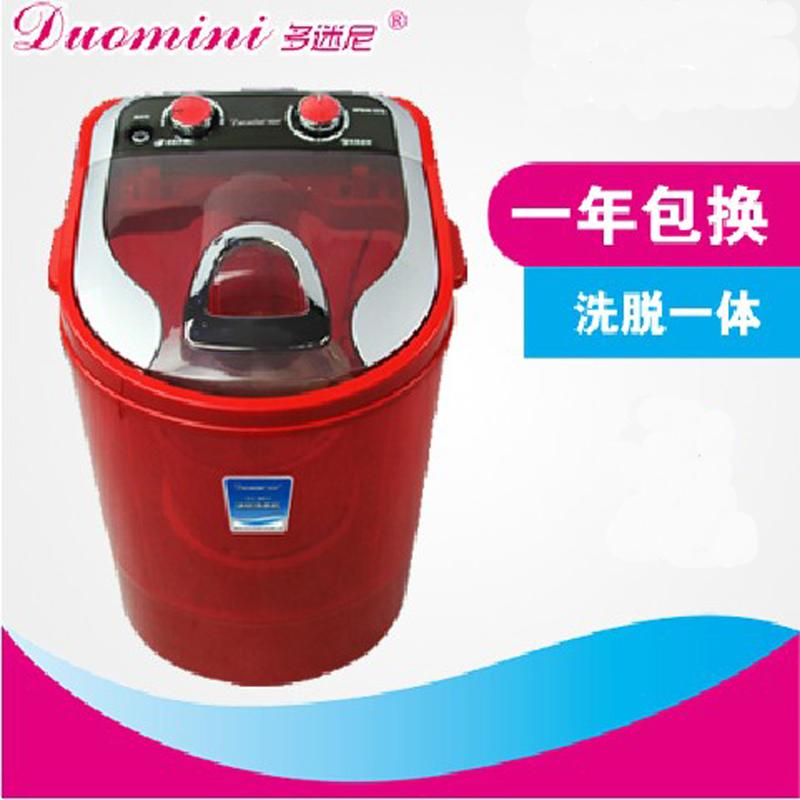 42 688 mini machine laver b b machine laver dans - Mini machine a laver essoreuse ...