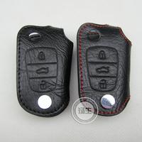 Kia k2 key wallet folding key smart key wallet key cover buckle keysters