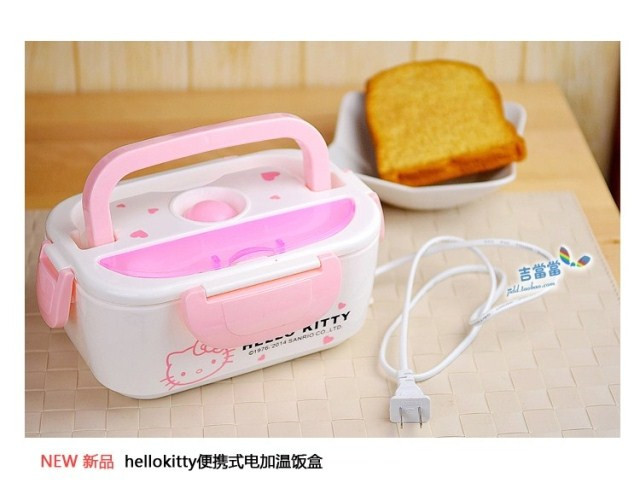 hello kitty multifunction electric boxes, large capacity electric insulation boxes, winter insulation lunch box(China (Mainland))