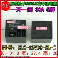 NEW 5PCS Relay T91 SLC-12VDC-SL-C relay 12V 30A 250V
