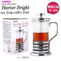 Mdash . hario glass stainless steel base teapot tea maker thj-2sv 300ml