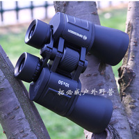 Nitrogen waterproof night vision binoculars 10X50 binoculars high-definition wide-angle prism BAK4 Outdoors