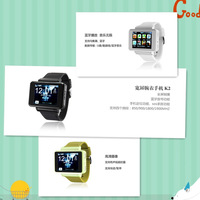 "K2 Watch phone gsm 1.55"" TFT Touchscreen support Quad Band frequency/Bluetooth partner/GPS/ FM / MP3/MP4 Multi-language"
