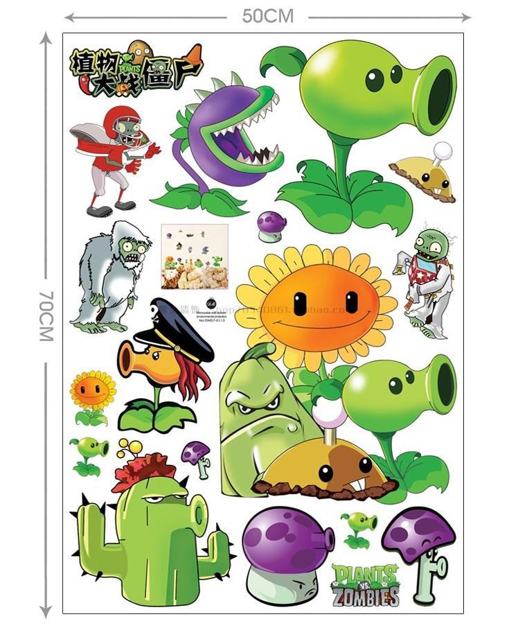 Plants vs Zombies Zombie Cartoon