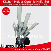 """4"""" 5 """"6 """"inch White roast flowers Holder Ceramic Knife Set + Peeler + Holder kitchen ceramic knives"""