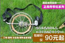cheap kite