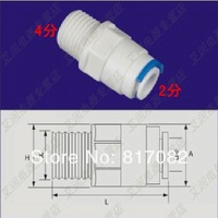 """5PCS Straight Male 1/4'' OD Tube Push in X 1/2"""" BSP with Clamp for RO Fittings"""