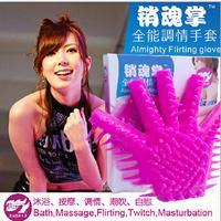 Unique sex toy Almighty Bath Massage Twitch Flirting Glove free shipping