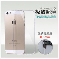 100pcs/lot New 2014 0.3mm Ultrathin for iphone 5s 5 case matte transparent TPU soft silicone case for iphone 5s