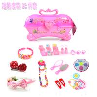 Little girl makeup toys child accessories toy storage box princess combination set