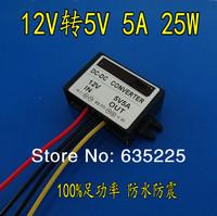 12 volt to 5 volt dc converter 5A 25W
