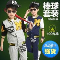 Children's clothing male child baseball uniform set 2014 spring child sportswear child set 10 - 12