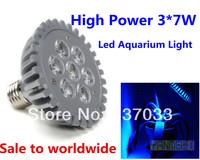 Free Shipping Aquarium Led lighting Coral Led Grow Aquarium Lights 3*7W E27 21W Diamond Aqua LED Deep Royal Blue Hydroponics Led