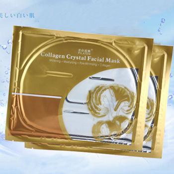9945 genuine magic beauty Pula Tina Moisturizing Collagen Mask(China (Mainland))