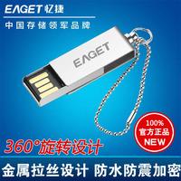 Cm981 usb flash drive 32g gift usb flash drive 32gu plate waterproof encryption usb flash drive