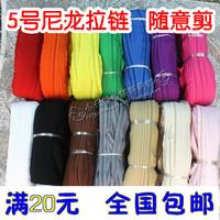 multicolour nylon code installed zipper school bag bags zipper tent sofa set zipper  100 meters