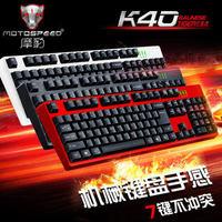 K40 gaming keyboard laptop usb wired keyboard mechanical keyboard